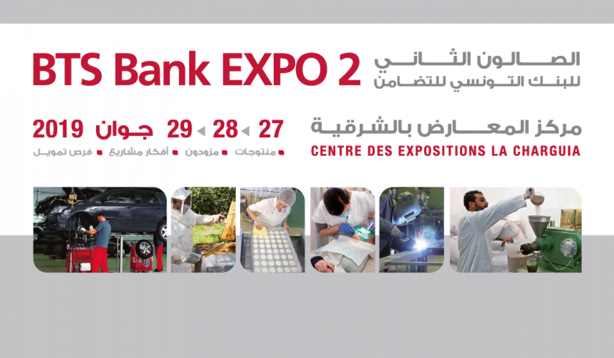 BTS BANK EXPO 2