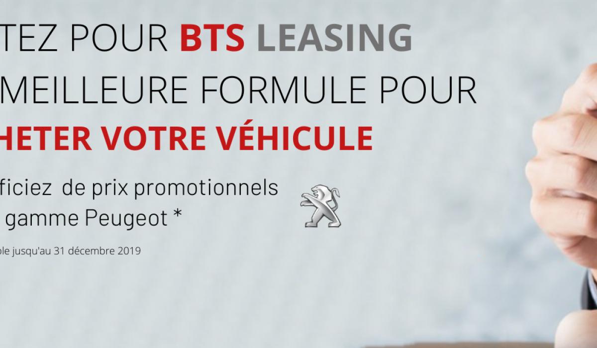 BTS Bank Peugeot