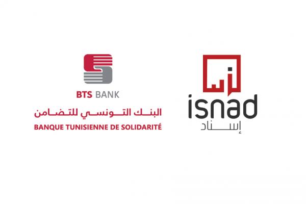 """Signature d'une convention de partenariat intitulée «Programme Isnad"""" entre la Banque Tunisienne de Solidarité et l'Union des Tunisiens Indépendants pour la Liberté (UTIL)"""
